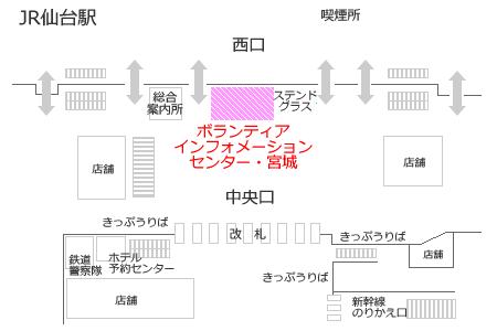 日本大震災ボランティア・インフォメーションセンター・宮城 地図