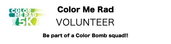 Color Me Radボランティア
