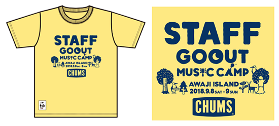 GO OUT MUSIC CAMPボランティアTシャツ